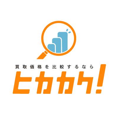 Thumbnail for ソフマップ買取の334件のクチコミ・評判・体験談| ヒカカク!